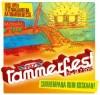 Tammerfest levittäytyy Ratinanniemeen
