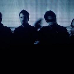 Trent Reznorin How to Destroy Angelsiltä uusi sinkku, EP tulossa marraskuussa ja debyyttialbumi alkuvuodesta