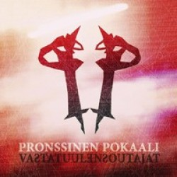 Pronssinen Pokaali : Vastatuulensoutajat – …Eikä kukaan odottanut niiltä yhtään mitään