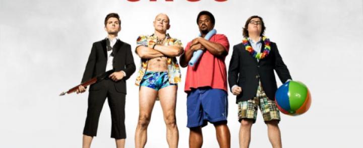 Retro 2015 – OK Go – You're a Fucking Nerd and No One Likes You