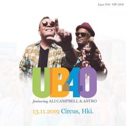 Keikkapäivän muutos! UB40 ft. Ali Campbell & Astro tuo kesän Helsinkiin vasta marraskuussa
