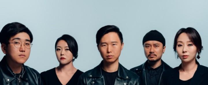 Eteläkorealainen post -rock -yhtye Jambinai Suomeen