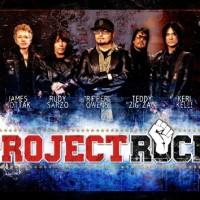 projectrock